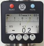 Головка электронная ИГЦ/ИГМЦ с комбинированной шкалой на базе модуля ЭМ-08