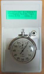 Прибор проверки и регулировки механических секундомеров